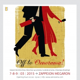 INVITATION – ANNOUNCEMENT: OENORAMA 2015